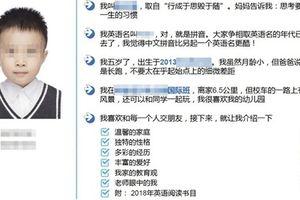 Hồ sơ xin học của cậu bé 5 tuổi gây 'bão' mạng xã hội Trung Quốc