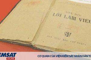 Viện cấp cao 3 học tập, làm theo 'Sửa đổi lối làm việc' của Chủ tịch Hồ Chí Minh