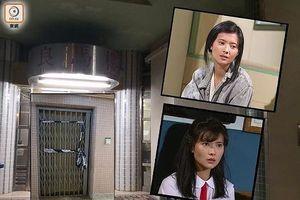 Hé lộ nguyên nhân cái chết của 'ngọc nữ' Lam Khiết Anh