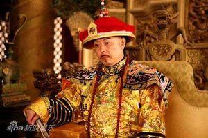 Ngắm hoàng bào 4 tỷ đồng của hoàng đế Trung Quốc Càn Long