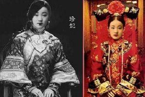 Nàng dâu dám 'bật' lại cả mẹ chồng là Từ Hy Thái hậu và câu trăn trối cuối cùng khiến người đàn bà quyền lực phải hổ thẹn