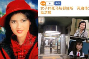 'Mỹ nhân TVB' Lam Khiết Anh đã chết từ 2-3 ngày trước, thi thể thối rữa, nguyên nhân vừa được đưa ra
