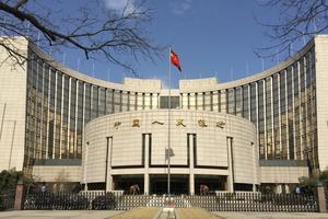 PBoC: Hệ thống tài chính Trung Quốc vẫn ổn định