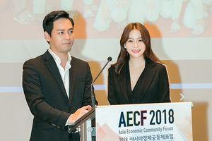 Phan Anh - Hải Dương làm diễn giả tại Diễn đàn Kinh tế châu Á 2018