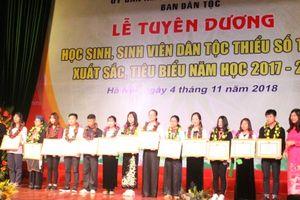 Tuyên dương 125 học sinh, sinh viên dân tộc thiểu số tiêu biểu