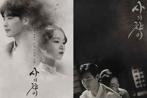 SBS phát hành poster cho chuyện tình bi thảm của Lee Jong Suk và Shin Hye Sun trong 'Death Song'