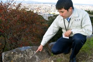Di tích lịch sử quốc gia thành cổ Yonago ở Nhật Bản bị vẽ bậy