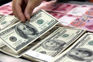 Tỷ giá ngoại tệ 6.11: USD tự do giảm sốc