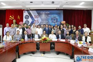 Lễ kỷ niệm 25 năm Tạp chí Nghiên cứu Quốc tế và 10 năm thành lập Trung tâm Thông tin Tư liệu