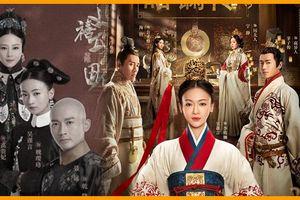 Ngoài Ngô Cẩn Ngôn và Nhiếp Viễn, điểm mặt những diễn viên 'Diên Hi công lược' trong phim 'Hạo Lan truyện' của Vu Chính