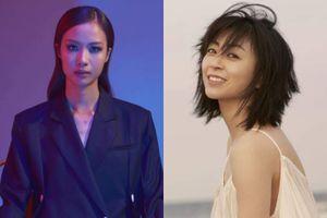 Suboi bất ngờ kết hợp cùng với nghệ sĩ hàng đầu Nhật Bản - Utada Hiraku