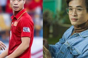 24h HOT: Công Phượng tranh thủ 'xin' Hà Anh Tuấn vé ca nhạc trước ngày đi Lào?
