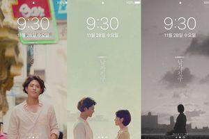 Phát hành ảnh nền điện thoại lung linh của Song Hye Kyo và Park Bo Gum trong 'Encounter/Boyfriend'