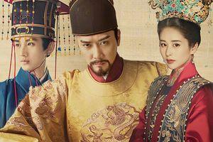Sau khi kết hôn cùng với Triệu Lệ Dĩnh, phim mới của Phùng Thiệu Phong - 'Giang sơn kỷ' tung poster