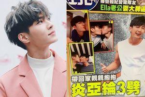 Phản ứng dân mạng Trung Quốc khi Viêm Á Luân quen 3 chàng trai: 'Dù là cuộc tình đam mỹ thì tra nam vẫn không được tha thứ'