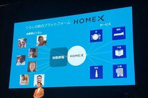 Panasonic hé lộ công nghệ thông minh HomeX có thể hiểu được suy nghĩ gia chủ