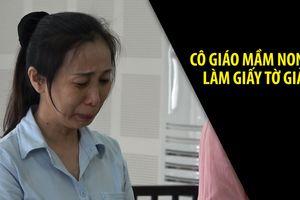 Bị lừa tiền, cô giáo mầm non ở Đà Nẵng làm giả giấy tờ để 'gỡ gạc'