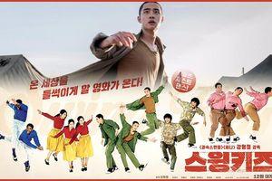 'Swing Kid' của D.O tung poster mới đầy sống động và tươi sáng