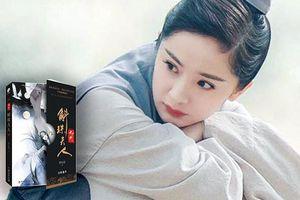 Dương Mịch sẽ đảm nhận vai diễn cổ trang mới trong 'Cửu Châu - Hộc Châu phu nhân'