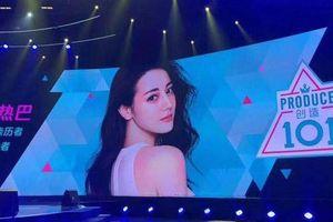 Địch Lệ Nhiệt Ba thử sức với vai trò mới trong show sống còn Produce 101 bản Trung
