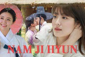 'Hong Shim' Nam Ji Hyun nói gì sau thành tích khủng của '100 Days My Prince'?