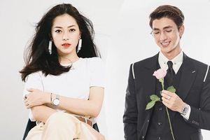 Á hậu Phương Nga bị bắt gặp hẹn hò cùng nam diễn viên Bình An