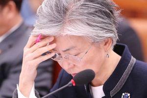Bộ trưởng Hàn Quốc tiết lộ lý do cuộc gặp cấp cao Mỹ-Triều bị hoãn