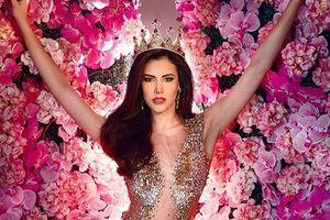 Chiêm ngưỡng vẻ đẹp gợi cảm của tân Hoa hậu Quốc tế Mariem Velazco
