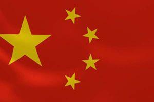 Trung Quốc thiết lập đại diện chống tham nhũng để giám sát doanh nghiệp nhà nước
