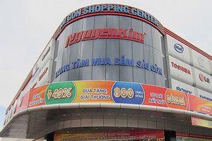 Nguyễn Kim chào mua công khai Dược Lâm Đồng