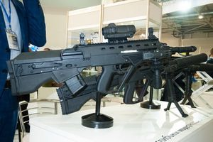 Quân đội Ukraine sắp được trang bị súng 'AK bullpup' vượt trội AK-12/15 của Nga