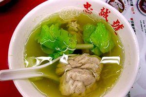 Hãi hùng những món ăn kinh dị của Singapore