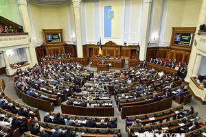 Ukraine áp dụng trách nhiệm hình sự cho vi phạm biên giới quốc gia