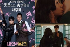 Fan choáng váng khi Jin Young (B1A4) hôn nữ diễn viên Ra Mi Ran lớn hơn anh 16 tuổi và bị cô tát 'sấp mặt' trong 'The Man Inside Me'