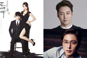 'Touch Your Heart' của Lee Dong Wook và Yoo In Na, bổ sung dàn cast ấn tượng, khiến fan tiếp tục mong đợi
