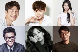 'Choáng váng' khi 'Romance Supplement' của Lee Jong Suk và Lee Na Young âm thầm kết nạp dàn cast tài sắc vẹn toàn, có cả cựu Hoa hậu Hàn Quốc