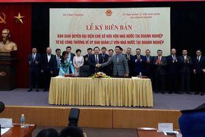 'Chia tay' 6 tập đoàn, Bộ Công Thương chuyển 555.000 tỷ về siêu ủy ban