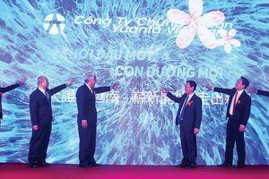 CEO Sở GDCK Đài Loan: Chìa khóa tạo niềm tin là sự minh bạch
