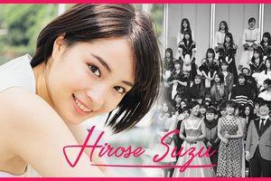Nữ diễn viên Hirose Suzu lần đầu tiên trở thành Đội trưởng Đội Đỏ NHK Kohaku Uta Gassen