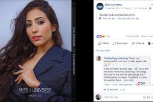 Đối thủ của H'Hen Niê bị chê mặc xấu trên website Miss Universe nhưng lý do lại xúc động vô cùng