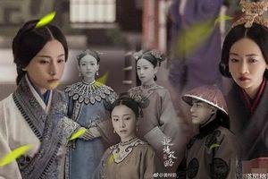 Sau 'Diên Hi công lược', Ngụy Anh Lạc và Minh Ngọc lại viết nên câu chuyện chủ tớ bi thảm trong 'Hạo Lan truyện'?