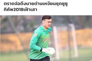 Sau Quang Hải đến lượt thủ môn Đặng Văn Lâm được đội bóng Thái Lan chiêu mộ