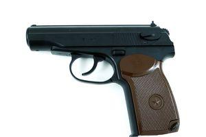 Việt Nam sản xuất thành công súng ngắn tiêu chuẩn hiện nay của quân đội Nga