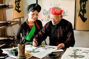 Bắc Ninh đầu tư 91 tỷ đồng xây dựng Trung tâm Bảo tồn Tranh Đông Hồ