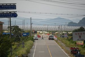Hai miền Triều Tiên đối thoại về khảo sát đường bộ xuyên biên giới