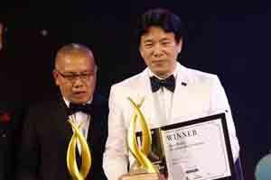 Alpha King đạt giải thưởng Bất động sản Asia Property Awards 2018