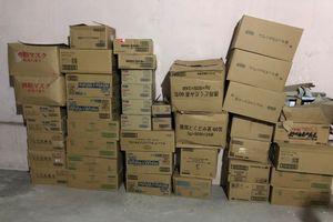 Bắt giữ lô hàng mỹ phẩm không rõ nguồn gốc