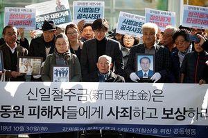 Triều Tiên phản ứng gay gắt với Nhật về phán quyết của tòa Hàn Quốc