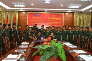 Hội đàm thường niên về phối hợp quản lý, bảo vệ biên giới