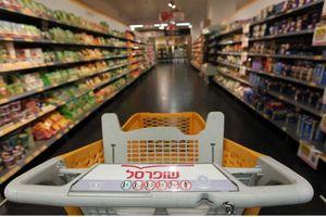 Hơn 270 siêu thị Israel sắp bỏ thu ngân nhờ công nghệ mới
